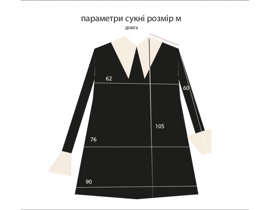 Embroidered Linen Dress Midi